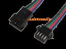 JST SM Buchse/Stecker 4 polig mit je 15 cm Kabel - RM...